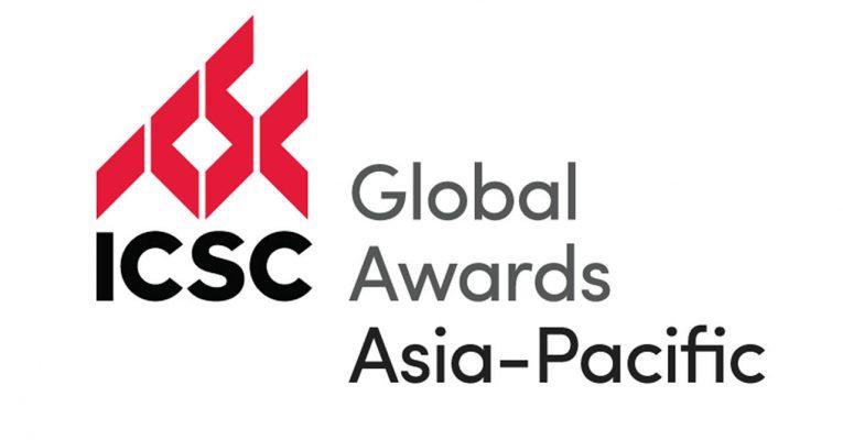 ICSC Nedir?